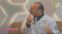 Lavagem nasal